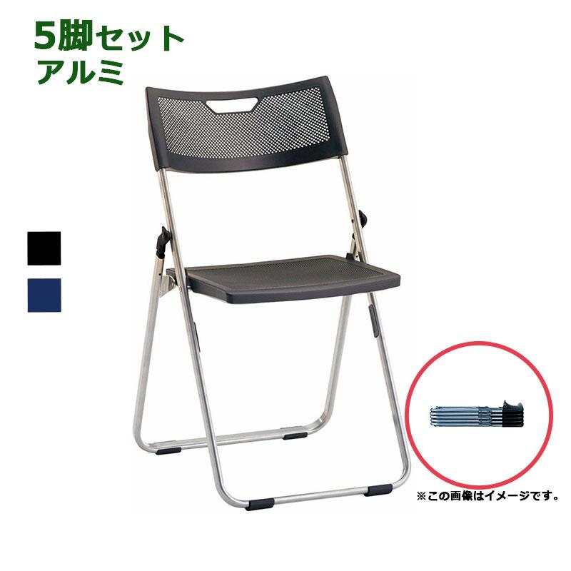 【法人限定】【5脚セット】(¥5,184/脚) 折りたたみ椅子 パイプ椅子 折りたたみチェア 折りたたみ 椅子 イス いす チェア パイプいす パイプイス 折り畳み椅子 折り畳みイス 折りたたみいす 会議イス 会議いす 会議椅子 会議 パイプ 椅子 軽量 学校 セミナー 研修