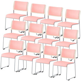 【最大ポイント10倍25日23時59分まで】【12脚セット】ミーティングチェア スタッキングチェア 組立不要 収納 アイリスチトセ オフィス家具 会議椅子 スタックチェア 会議チェア 会議用椅子 【12脚セット】会議 会議用 椅子 R-LTS-110P-V