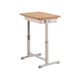 最大400円オフクーポン! 3cm間隔で高さ調節可能【可動式 Lサイズ 樹脂物入れ】学校椅子 学生椅子 生徒用椅子 教室椅子 勉強椅子 学習チェア 講義椅子 講義チェア YED-601AP-軽STHG-L