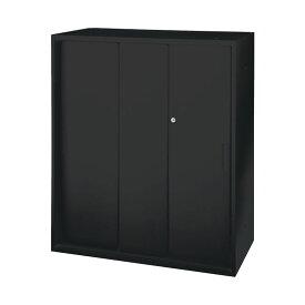 書庫 キャビネット 3枚引き戸型 3段 W900 D450 H1050 ブラック R-SSN45-10SS-B