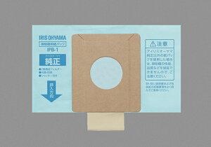 紙パッククリーナー 純正紙パック5枚入り R-IPB-1【A】アイリスオーヤマ