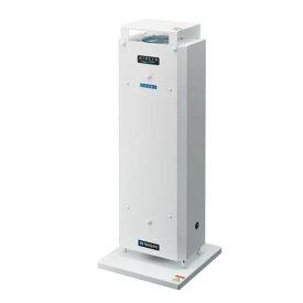 【在庫あり】岩崎電気 空気循環式紫外線清浄機 FZST15201GL15/16 エアーリア コンパクト 紫外線ランプで一般の細菌を除去・ウイルスを抑制