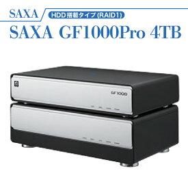 サクサ働き方改革サーバ GF1000Pro 4TB saxa サーバー
