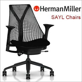 HermanMiller SAYL CHAIRS ハーマンミラー セイルチェア 高機能チェア メッシュ パソコンチェア PCチェア デスクチェア ワークチェア イス 椅子 オフィスチェア