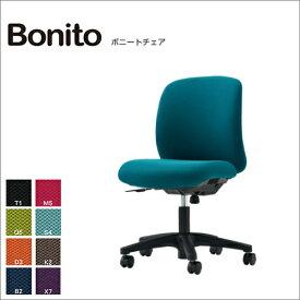 Bonito ボニート チェア ITOKI イトーキ パソコンチェア PCチェア デスクチェア ワークチェア イス 椅子 オフィスチェア