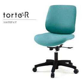 Torte-R トルテ チェア ローバック ITOKI イトーキ パソコンチェア PCチェア デスクチェア ワークチェア イス 椅子 オフィスチェア