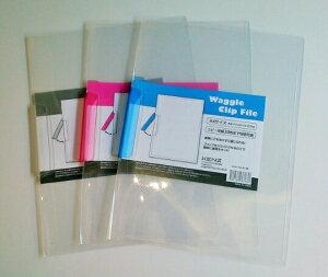 クリップファイルA4 ピンク書類に穴をあけないスライド式ファイル20冊セット【1冊あたり89円(税別)】