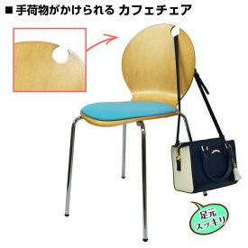 【木製ミーティング コロナチェア】リフレッシュチェア、カフェチェア カウンターチェア背中にバッグが掛けられますナチュラル色 座面クッション付LFJ LPF-18