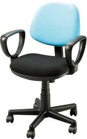 【オフィスチェア】事務用OAチェアコンパクトでカラフルな事務用チェアLFJ LR-2730A-BL布張り(ブルー/ブラック) 肘付【お客様組立】