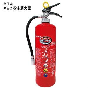 業務用消火器 蓄圧式 ABC粉末10型 初田製作所 消火器 PEP-10N