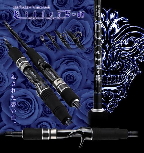 【送料無料】そして【特価品!】GAN CRAFT/ガンクラフト 【 KIllers-00/キラーズ00 DEAD SWORD/デッドソード 尺-ONE】ロッド ビッグベイト スイムベイト ジャイアントベイト