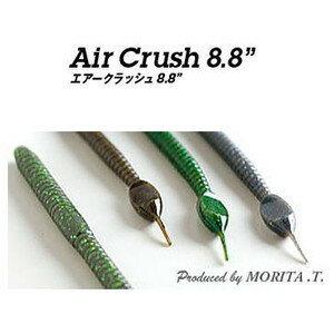 特価品!Fish Arrow/フィシュアロー 【Air Crush 8.8inch/エアークラッシュ8.8インチ】琵琶湖 森田哲広 (代引き不可商品)