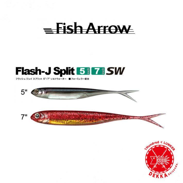 """10%off!! Fish Arrow/フィッシュアロー【Flash-J Split 5″/7″ SW/フラッシュ ジェイスプリット 5""""/7"""" ソルトウォーター】 タチウオ・青物・ヒラメ ジギング テンヤ(代引き不可商品)"""