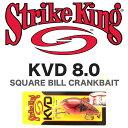 今だけ特価! Strike King / ストライクキング 【 KVD 8.0 SQUARE BILL CRANKBAIT/ケーブイディー 8.0 スクエアビル...