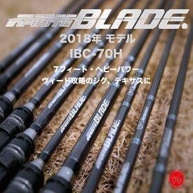 ism / イズム 【 INFINITE BLADE 2018年モデル インフィニットブレイド IBC-70H 】市村直之 イッチー