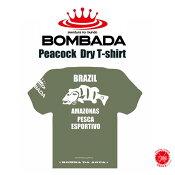 BOMBADA AGUA/ボンバダ・アグア 【  ピーコック ドライTシャツ / #限定 アーミーグリーン 】 (代引き不可 クリックポスト)