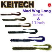 5%off!! KEITECH / ケイテック  【 Mad Wag Long 8inch&11inch / マッドワグ ロング 8インチ&11インチ 】(代引き不可 クリックポスト / 同梱発送可)