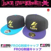 FROG PRODUCTS / フロッグプロダクツ  【 FROG 刺繍キャップ 】   トップ道 荒井謙太  OTTO