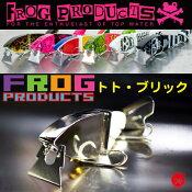 FROG PRODUCTS / フロッグプロダクツ  【 トトブリック 】フロッグ  トップ道 荒井謙太
