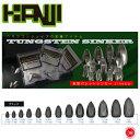 送料250円 5%off! KANJI International / カンジインターナショナル 【 Bullet Sinker Black/ バレットシンカー ブラ…
