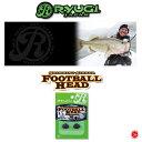送料250円 RyUGI / リューギ 【 FOOTBALL HEAD TG 3/8oz(10g) / フットボールヘッド TG 3/8oz(10g) 】 キムケン 木村…