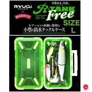 RyUGI / リューギ 【 R-TANK Free Lサイズ / アールタンク フリー Lサイズ 】Rタンク マグバイト キムケン BRT080