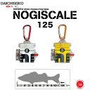 30%off! 第一精工 / DAIICHISEIKO 【 NOGISCALE 125 / ノギスケール125 】 フィッシング メジャー 計測 スケーラー…