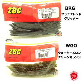 特価品 ZBC / ゼットビーシー 【 MAGNUM SWAMP CRAWLER / マグナムスワンプクローラー 】#ブラックレッドグリッター #ウォーターメロングリーンオレンジ