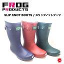 FROG PRODUCTS / フロッグプロダクツ 【 SLIP KNOT BOOTS :RADIAL BOOTS / スリップノットブーツ : ラジアルブーツ…