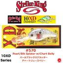 StrikeKing / ストライクキング  【 10XD Series / 10エックスディ シリーズ 】#570 Pearl/Blk Splater w/Chart Bell…