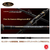 Ever Green / エバーグリーン 【 Actaeon Magnum EX HERACLES / アクテオンマグナムEX  HCSC-79XX ヘラクレス 】 バラム300 菊元敏文 サタン島田