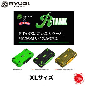 RyUGI / リューギ 【 R-TANK XLサイズ / アールタンク XLサイズ 】 マグバイト キムケン