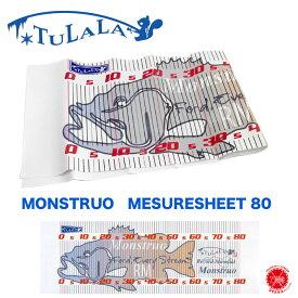 送料300円 TULALA/ツララ 【 MONSTRUO MESURESHEET80 / モンストロ メジャーシート 80 】ターポリン製 drt (代引き不可商品)