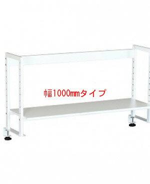 PB-H デスク周り デスクラック1段 ホワイト[W1000×D272×H545mm][背面にケーブルホルダー付]【お客様組立】各種デスク・テーブル用