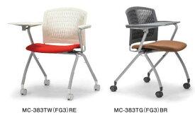 会議チェア MC-383T(FG3)(VG1) 同色2脚セット 【 メモ台付き 】 【 両肘 】 【 背樹脂メッシュ 選べるシェルカラー+ 選べる張地カラー 全30通り 】 【 キャスター脚タイプ 】 【 スタッキング可能 】 【 法人格限定 】 ミーティングチェア アイコチェア