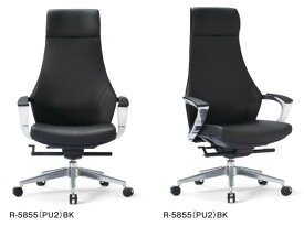 【 法人格限定 】 R-5855(PU2)チェア 1脚分 【 ローバック 】 【 固定肘 肘付き 】 【 ポリウレタンレザー張り ブラック色 】 【 アルミ脚 】 事務用回転椅子 アイコチェア