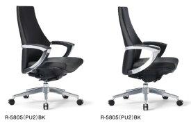 【 法人格限定 】 R-5805(PU2)チェア 1脚分 【 ローバック 】 【 固定肘 肘付き 】 【 ポリウレタンレザー張り ブラック色 】 【 アルミ脚 】 事務用回転椅子 アイコチェア