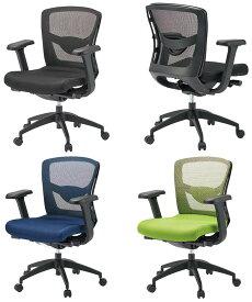 PLUS JOINTEX 事務イス FN-L8M+FN-E 1脚分 【 ローバック 】 【 肘付き 】 【 ランバーサポート付き 】 【 背メッシュチェア 】 【 選べる張地カラー 全3色 布張り 】 【 お客様組立商品 / 有料で組立可能 ・ 完成品渡しも可能 】 事務用回転椅子