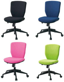 PLUS 事務イス CLチェア 1脚分 【 肘なし 】 【 選べる張地カラー 全4色 布張り 】 【 選べる オプション肘 】 【 現地で組立・設置・梱包箱の引取処分 有り / 完成品渡し 】 事務用回転椅子 プラスチェア