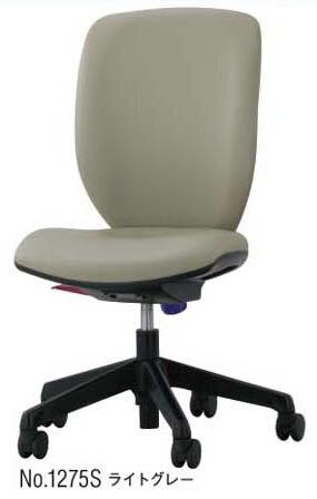 シルフィードチェア 【 ハイバック 】 【 アームレス 肘なし 】 【 選べる全9色 】 【 送料込み 】 【 完成品渡し 】 事務用回転椅子 ライオン事務器チェア