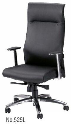 プレジデント用チェアー NO.525L 【 ハイバック 】 【 肘付き 固定肘 】 【 革張り 黒色 ( 一部レザー張り ) 】 【 ランバーサポート付き 】 【 完成品 】 【 送料込み 】 事務用回転椅子 ライオン事務器チェア