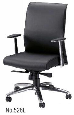 プレジデント用チェアー NO.526L 【 ミドルバック 】 【 肘付き 固定肘 】 【 革張り 黒色 ( 一部レザー張り ) 】 【 ランバーサポート付き 】 【 完成品 】 【 送料込み 】 事務用回転椅子 ライオン事務器チェア