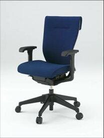 コセールチェア 【 ハイバック 】 【 樹脂脚 T1 】 【 肘付き アジャスタブル肘 】 【 選べる布張りカラー GS + プレーンバック GB 】 【 ロッキングレンジ調節付 】 コセール チェア 事務用椅子 PCチェア OAチェア パソコンチェア デスクチェア オフィスチェア