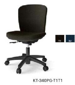 イトーキ リエットRチェア 1脚分 【 ローバック 】 【 肘なし 】 【 選べる張地カラー 全2色 抗菌布張り 】 【 選べるキャスタータイプ 】 【 完成品渡し 】 事務用回転椅子