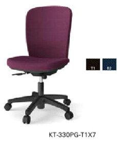 イトーキ リエットRチェア 1脚分 【 ハイック 】 【 肘なし 】 【 選べる張地カラー 全2色 抗菌布張り 】 【 選べるキャスタータイプ 】 【 完成品渡し 】 事務用回転椅子