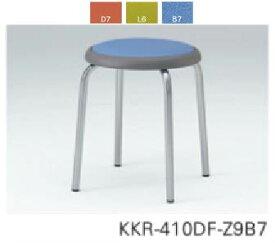 イトーキ スツール スタッキングチェア 1脚 【 選べる張地カラー 全3色 】 【 完成品 】 ミーティングチェア ITOKI