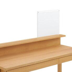 オカムラ リュブレ ホワイトボード400[lieuble][幅399×奥行き14×高さ467mm][日本製]【お客様取付】オフィス,SOHO・書斎,リビング,ご自宅向け