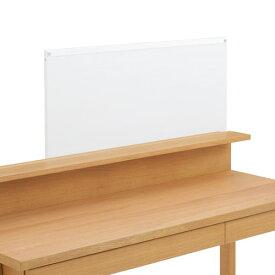 オカムラ リュブレ ホワイトボード800[lieuble][幅399×奥行き14×高さ467mm][日本製]【お客様取付】オフィス,SOHO・書斎,リビング,ご自宅向け
