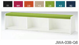 イトーキ 棚付きベンチ W2000タイプ 【 選べる座面カラー 全7色 】 【 完成品渡し 】 ワークステーションシステム インサラータ シリーズ 収納付きベンチ