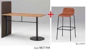 イトーキ 【 カウンターテーブル+木製ハイチェア = 1セット 】 空間創造 ノットワーク シリーズ 【 完成品 】 ITOKI  ※ ハイチェアの追加購入可能